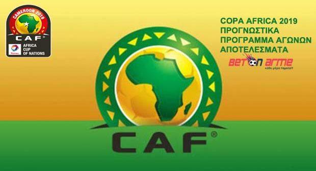 copa-africa